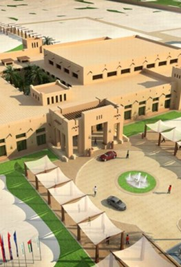 Shooting Club- Western Region-Madinat Zayed
